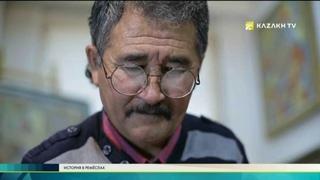 История в ремёслах №4  - Kazakh TV