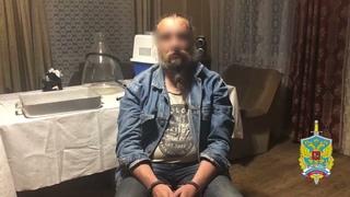 Подмосковными полицейскими задержан мужчина, подозреваемый в сбыте более 2,5 килограммов мефедрона