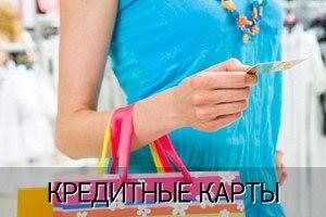 Получить кредит наличными без справок в брянске онлайн заявка на кредит в банке москвы наличными