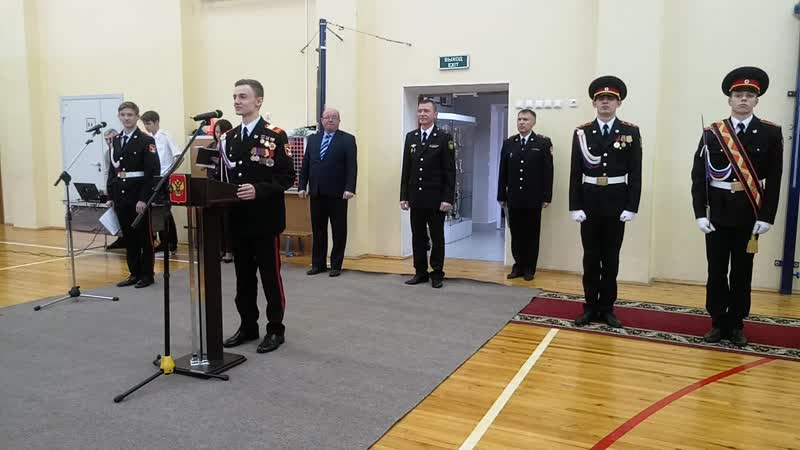 Инаугурация Президента Вагнера Виктора 2019