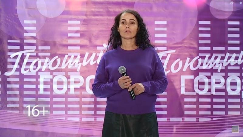 №17 Юлия Тимощенко вокальный телефестиваль Поющий город Сезон 8 Бийское телевидение