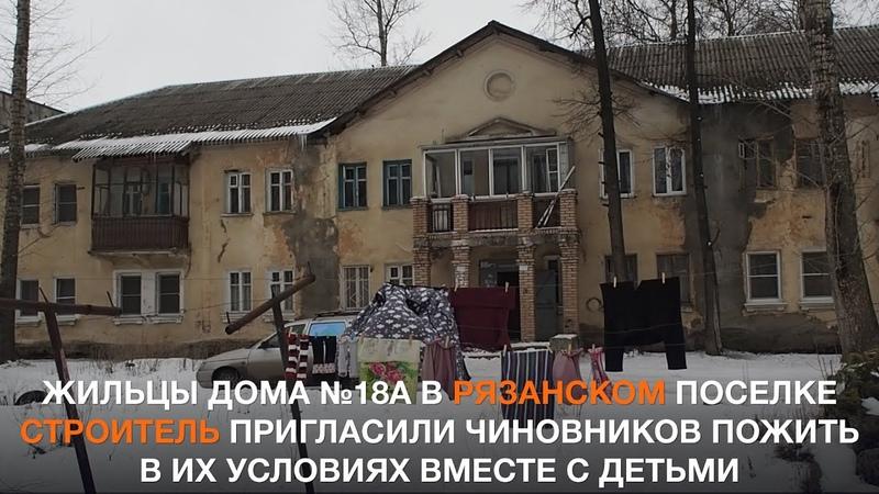 В дважды признанном аварийном доме на окраине Рязани обрушился потолок