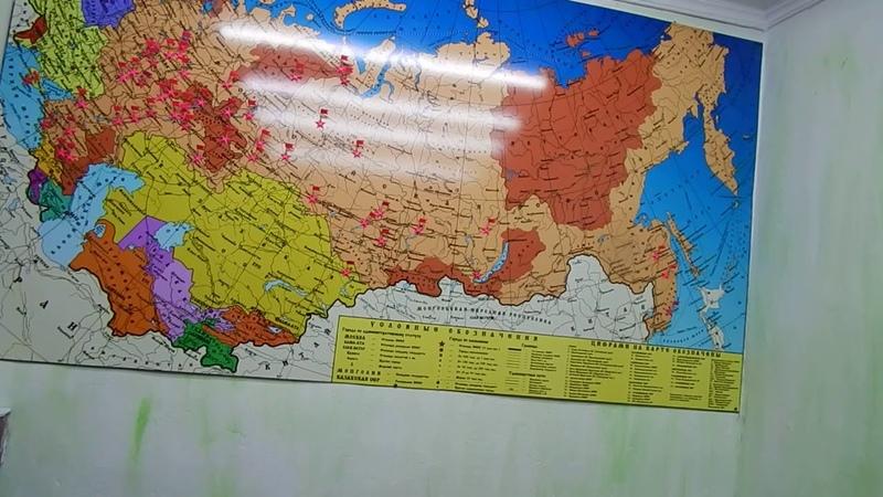 СССР 12 10 2020 Краснодарский край Белореченский район на связи с Новокуйбышевском