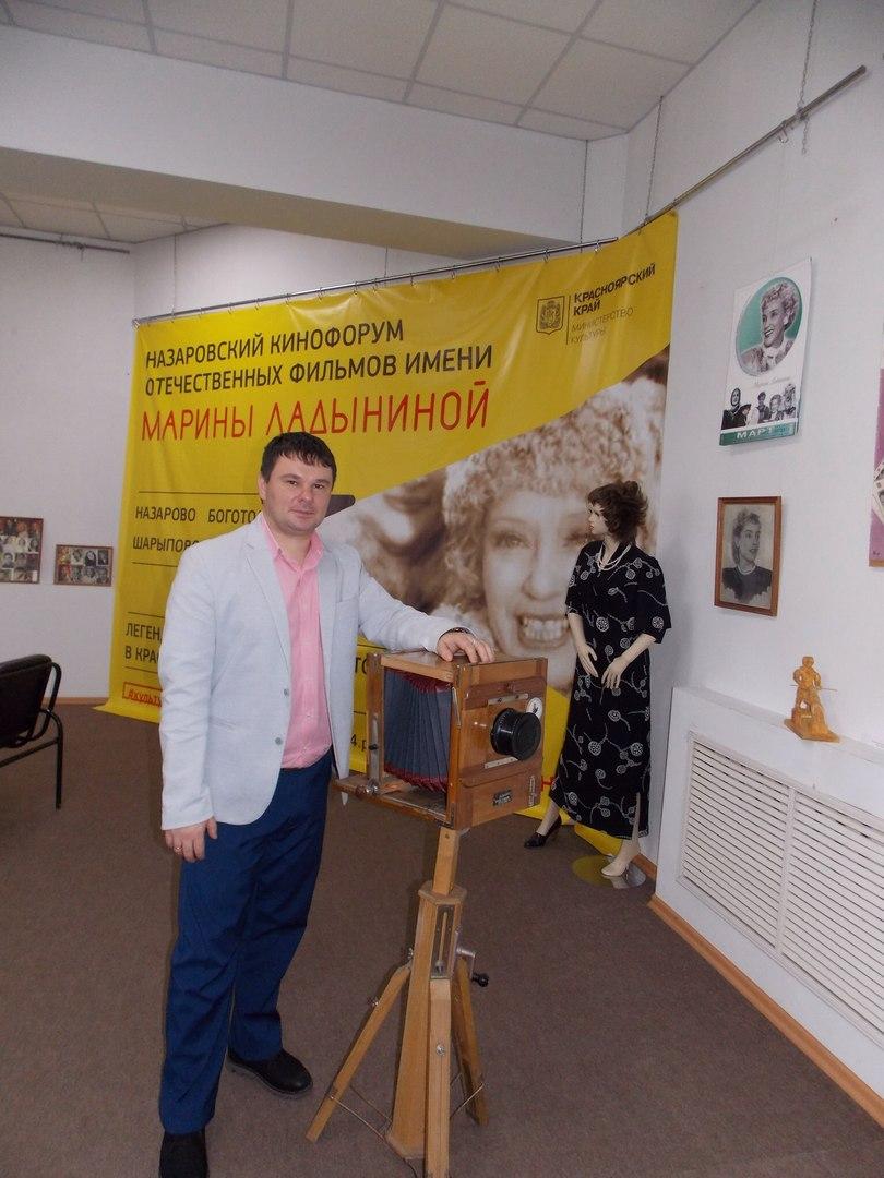 Гуков Дмитрий Александрович