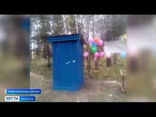Деревянный туалет для водителей автобусов торжеств...
