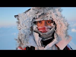 Самая холодная ночь в Кыргызстане. Погода в СНГ