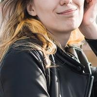 Дарья Бутко