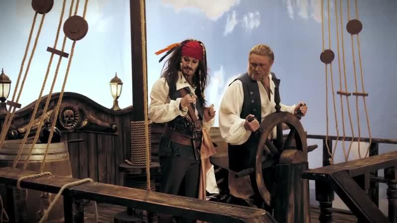 Пираты Карибского моря Черная Борода