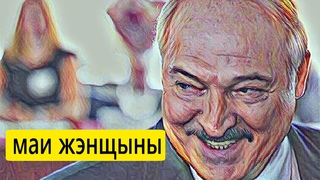 Лучшие женщины Беларуси (ябатьки Лукашенко) Данута Хлусня