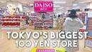 Shopping at DAISO 100-Yen Store in Tokyo