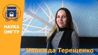 #НаукаОмГТУ Надежда Терещенко: «Датчик диагностики и мониторинга изоляции ВЛЭП»