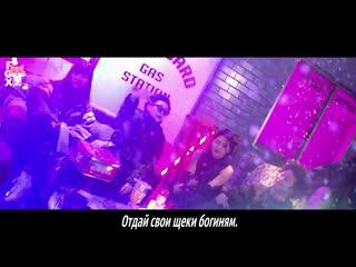 [FSG FOX] Han Yo Han - Dance (Feat. GIRIBOY) |рус.саб|
