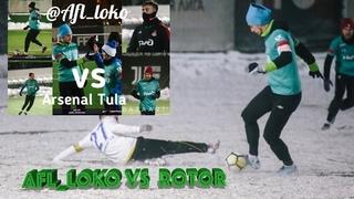 AFL_LOKO | 4 серия | Две игры за 3 дня | Ротор | Арсенал Тула