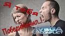 VEGA Conflict \ BASTION [BASTA] vs Pyro \ 3