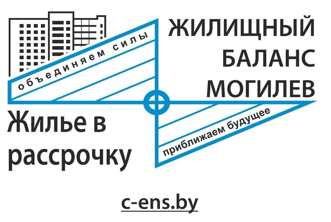 """Первый логотип ПК """"Жилищный баланс"""""""