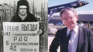 Успешная карьера в НАСА после 15 лет в советских лагерях