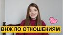 ВНЖ В СЕРБИИ ПО ГРАЖДАНСКОМУ БРАКУ ПАРТНЕРСТВУ