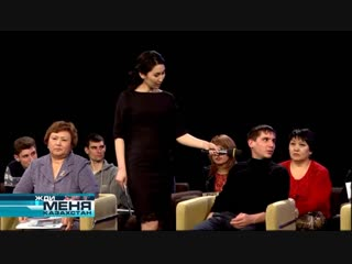 Жди меня (1 канал Евразия, 06.06.2014)