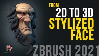 Zbrush 2021 - from 2D to 3D character face sculpting