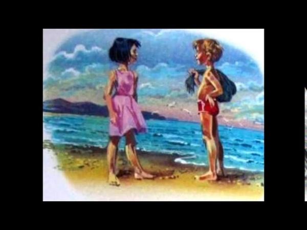 Как Алиса свалилась в море Джанни Родари Аудиосказка по телефону