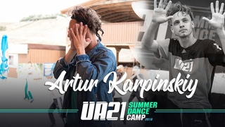 Artur Karpinskiy | Jah Khalib - Волны Антарктики | UA21 SDC 2018