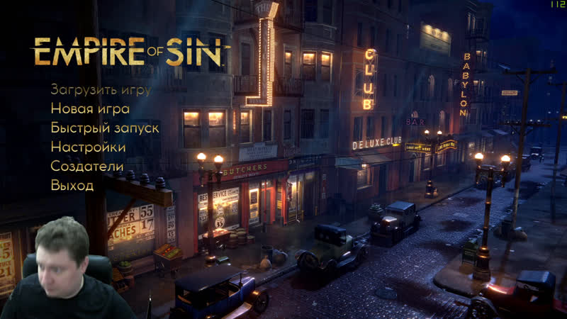Empire of Sin Построим свою империю.