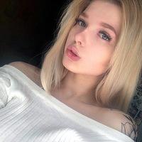 Tanya Antipova