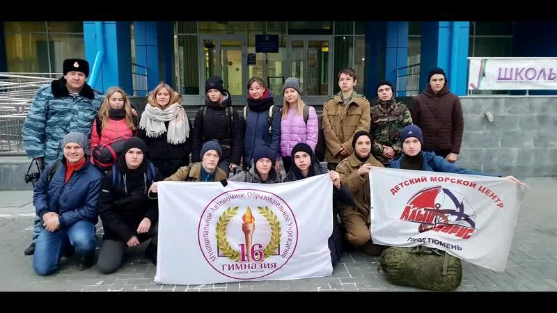 Парашютист-десантник ВПО Монолит 2018