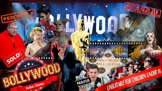 Alcyon Pleiades 100: Casting couch Hollywood-Bollywood Paedophilia Satanism Child abuse Adrenochrome