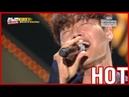 HOT CLIPS RUNNINGMAN RUNNING9 Fan Meeting Kim Jong Kook is Singing 'Speechless' ENG SUB