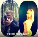 Личный фотоальбом Катюшки Макеевой
