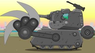 Зомби Маус - Мультики про танки