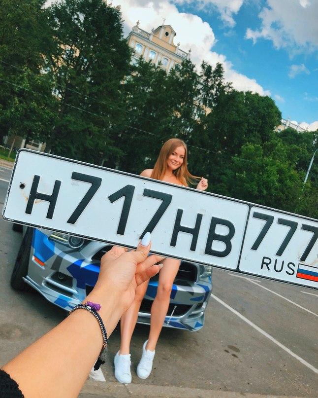 Софья Темникова   Москва