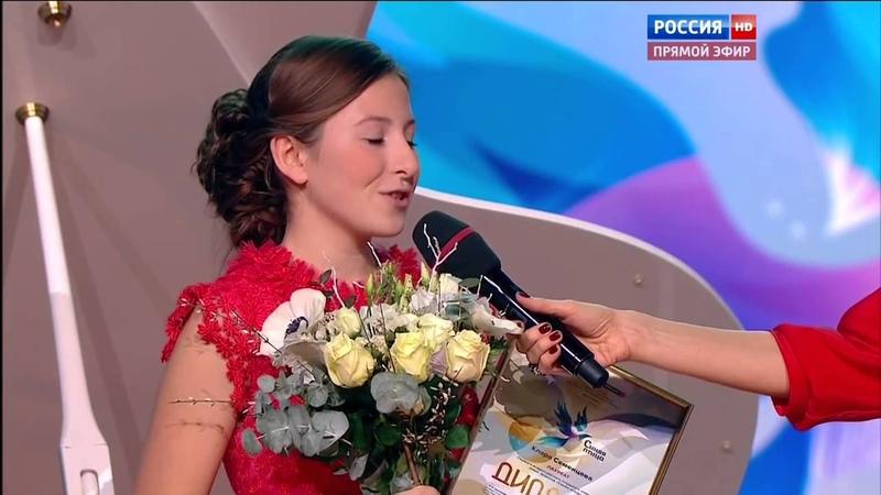 Клара Семенцова Прекраное далеко Синяя Птица 2015 Финал
