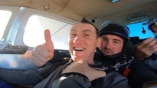 Мой прыжок с парашютом