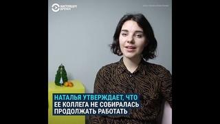 Учительницу из Севастополя уволили после жалобы на зарплату. Россия - действия преступного режима.