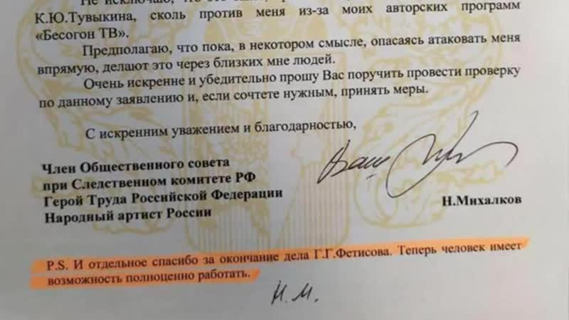 Следственный комитет Никиты Михалкова