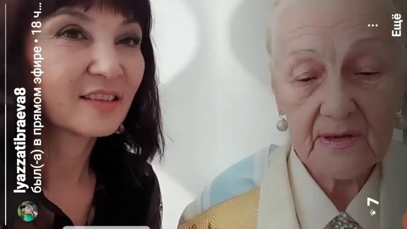 выбросила свою трость,с которой ходила 45 лет! На 8 капсуле