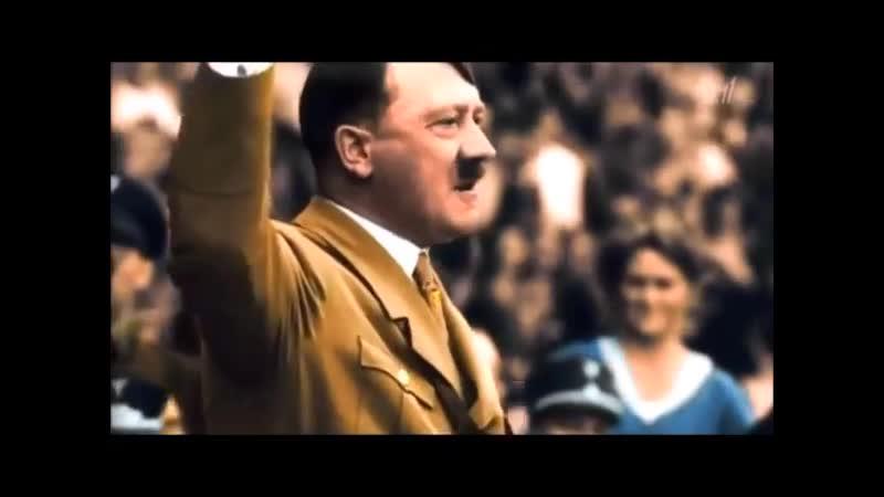 Love between The Fuhrer and His People Любовь между вождём и его народом