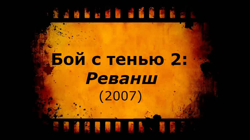 Кино АLive1608.[B|o|j.s.t|e|n\|/j|u2=07 MaximuM
