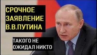💥ПУТИН📢 СРОЧНО ПО РОССИИ!!()ПОСЛУШАЙТЕ ЭТУ НОВОСТЬ!!💥
