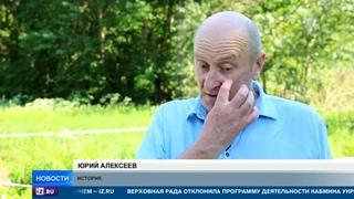 У территории бывшего концлагеря под Псковым нашли страшное захоронение