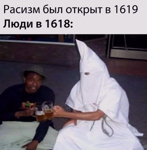 Демотиваторы про негров расистские