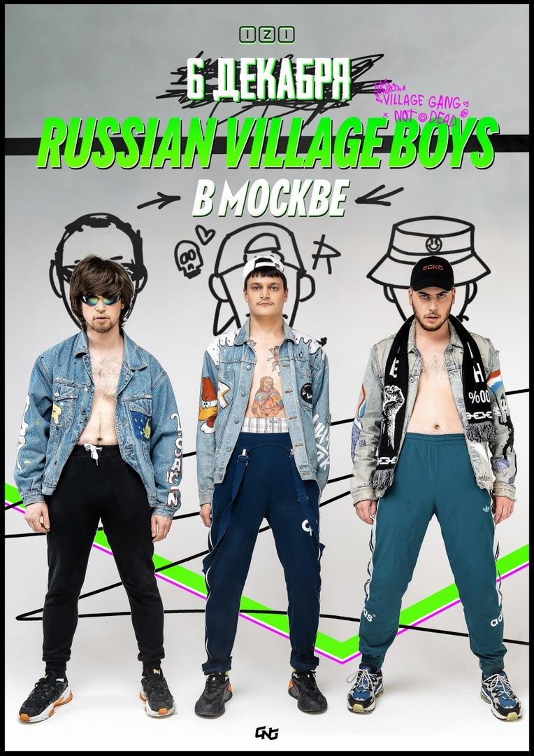 Афиша Москва Russian Village Boys / 06.12 МCK / IZI