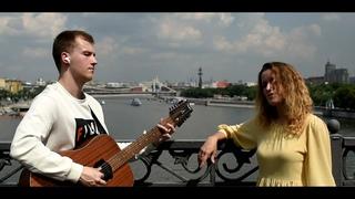 Shallow (Lady Gaga and Bradley Cooper from A Star Is Born) Anastasia Boginskaya& Kirill Konnov cover