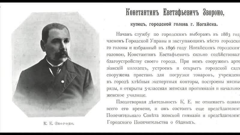 Город Ногайскь