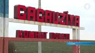 Гагаузы Приднестровья против объединения с Румынией