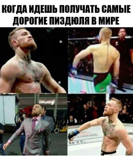 Самая массовая заруба в истории UFC, и прочие ДНОвости.