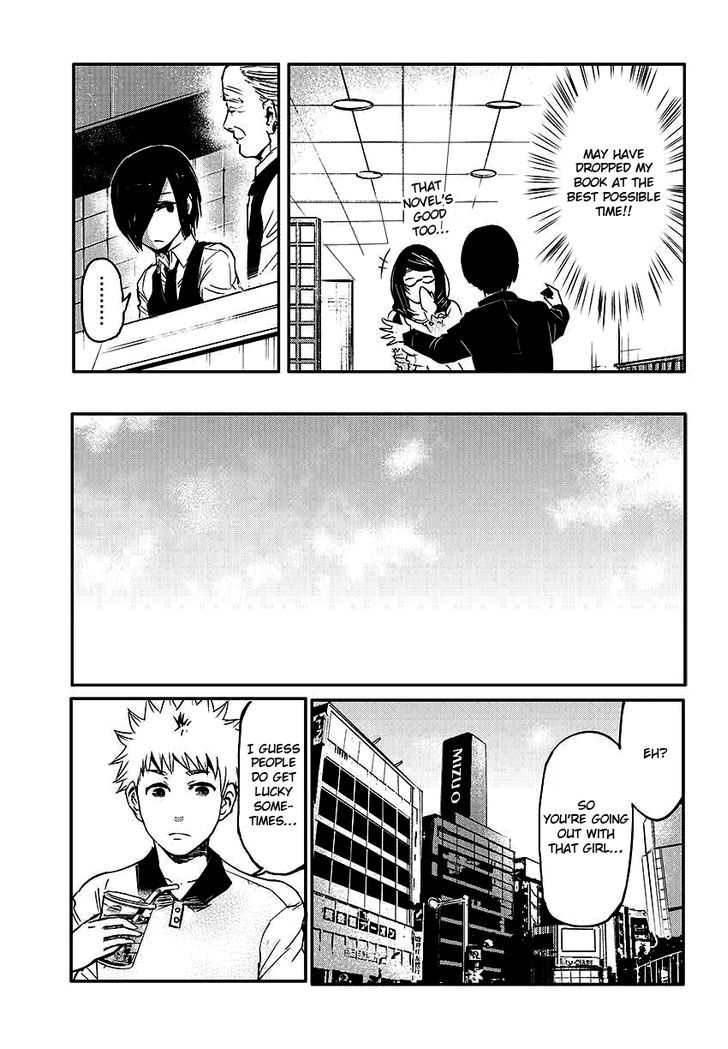 Tokyo Ghoul, Vol.1 Chapter 1 Tragedy, image #15