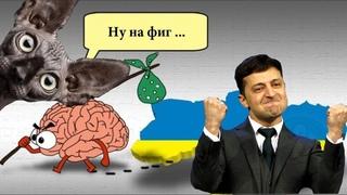 """Россия ДОЛЖНА Украине 135 """"ярдов"""" за Крым / Кот Костян"""